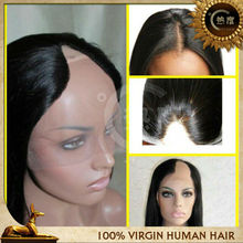 Most popular u part wigs for black women remi virgin u part wig