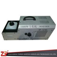 2015 Hot Sell Night Club Equipment 1500W Snow Machine
