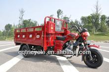 2014 Three Wheel Motorcycle Tricycle Trike
