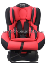 Group 0+1 - Buy Baby Car Seat