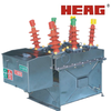 ZW8-12 pole-mounted Reclosing function mechine Outdoor HV Vacuum Circuit Breaker IEC,CEprice