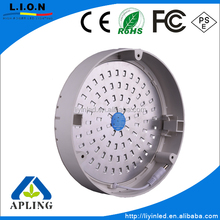 best service Ra>80 round 3000K/4500K/6500K plastic 12w led panel ceiling light