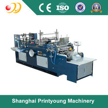 PRYXF-398 Fully automatic paper envelope folding and gluing machine