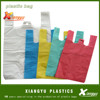 HDPE cheap colorful t-shirt plastic bag