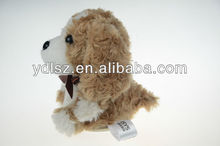 electrical educational toys puppy toy for promotional gift, kids toy