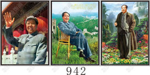 Classical art lenticular wall hanging 3d pictures of the leader for China