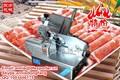 Kleine fleisch-schneidemaschine/Schinken schneidemaschine