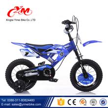 Cool boy motor bike/chopper bike motor bikes/Mini small children motorcycle cross bicycle