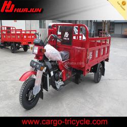 tricico/three-wheel motorcycle/piaggio india three wheelers