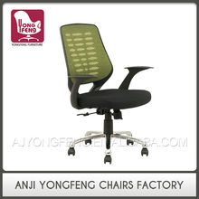 High Density Sponge Cheap Price Luxury Design Office Chairs Review