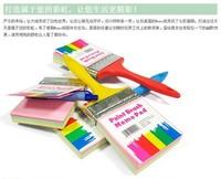 Free samples paint brush memo pad