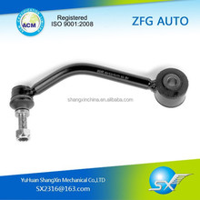 made in China for Germany cars Front Right Stabilizer Link 7L0505466A 7L0505466B 7L0505466C 7L0505466D