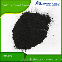 powder activated carbon (PAC) for sugar decolorization
