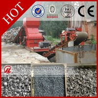 can crushing machine waste shredder metal can crusher recycling machine