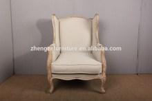estilo francés clásico de estilo rústico de madera tela de un solo sofá de salón de muebles