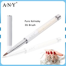 ANY Nail Art Design Care Pure Color Pearl Handle Pure Sable Nail Art Brush