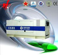 Heavy duty! Industrial 500KW diesel generator set