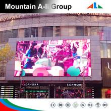 Waterproof Display Screen Price Outdoor Advertising LED Wall Screen P16