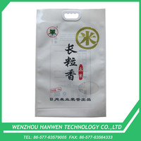 10kg pet/pe gravure printed rice packing patch handle bag