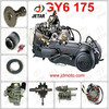 GY6 ENGINE PARTS, SCOOTER ENGINE PARTS, GY6 125CC PARTS