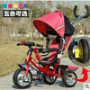 Wholesale Children Baby Trike Toys /Cheap Tricycle For Kids