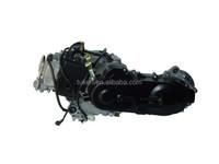GY6 Engine 157QMJ, 150cc 4-Stroke Standard/GY6 Engine Parts
