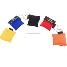 Cheapest oem color cpr mask pocket