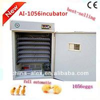 largest people used full automatic good quality incubator for duck eggs for chicken producing