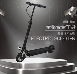 Wholesale Electric Scooter for Hot Sale electric scooter / two wheel electric scooter