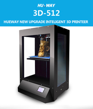 3ds, 3d ads in Alibaba sell FDM and Large 3D printer HW512 280*180*480mm