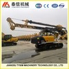 small drill machine KR60C, small drill machine, hydraulic piling machine