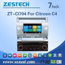 car dvd player for CITOREN C4 car dvd player with ce fcc emc lvd