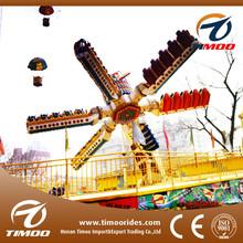 Fun amusement park rides speed windmill/ theme park design for family