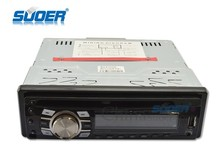 Suoer Factory Price One Din Car DVD Player Car DVD Player with Bluetooth