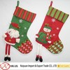 Chapest!!! All Kinds of Supercute 58cm Christmas Felt Stocking for Gifts Made in China