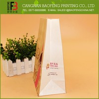 Professional Made Standard Food Packaging