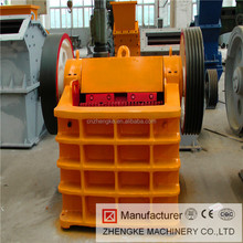 Best price small jaw crusher with ce iso certificate hot selling