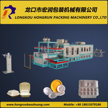 PS foam fast food box vacuum forming machine(HR-1040)