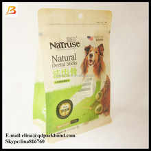 2015 Stand Up Recycle Quad Seal Nylon Dog Food Packaging Bags with zipper