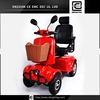 E-bike electric double seat BRI-S02 good mini scooter motorcycle