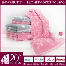 Walmart Tesco Hot-Sale New Ivy Series Jacquard Terry Cotton Beach Towel