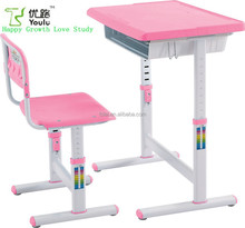 YOULU ergonomic adjustable reading table and chair