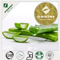 price of aloe vera plant leaf extract 2015 Hot Sale Aloe Vera Extract/Aloe Vera Gel/Barbaloin 98%/Anti-Bactericidal