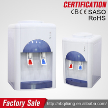 hot selling high level new design water cooler delivery