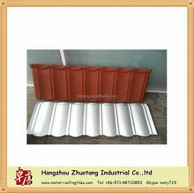 Colorful Roman / Wave Stone-Coated Metal Roof Tile / Light Weight Flat Metal Roofing Tile