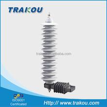 TRAKOU 36KV_Metal Oxide Gapless Lightning Protection Arrester