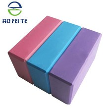 yoga brick of colorful,yoga block of fitness