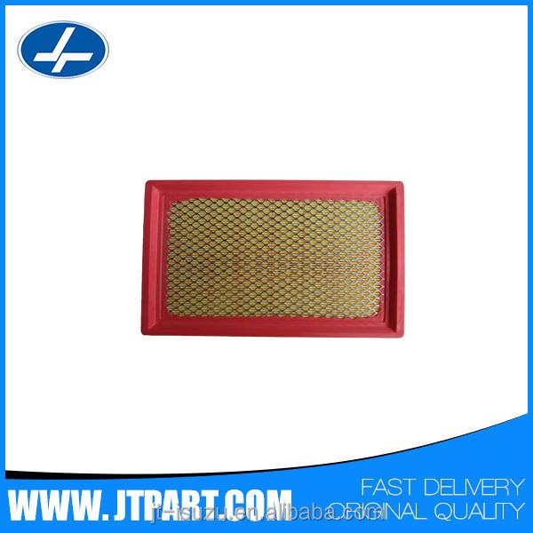 Air filter,CN4C159601BA.jpg