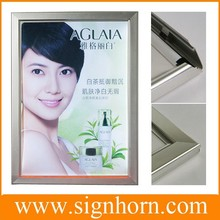 Factory Price A1 A2 A3 A4 Four-side Open Aluminum Picture Frames Wholesale