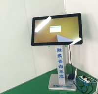 """PCAP 32"""" multitouch screen monitor with DVI and VGA, interactive way finding machine"""